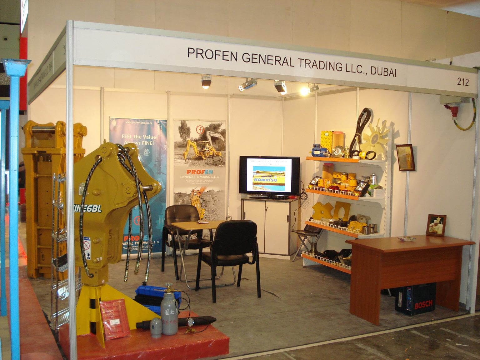 INTERMAT-Exhibition